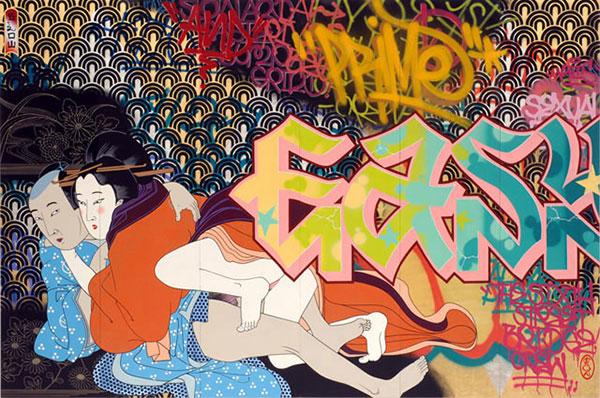 gajin-fujita-03